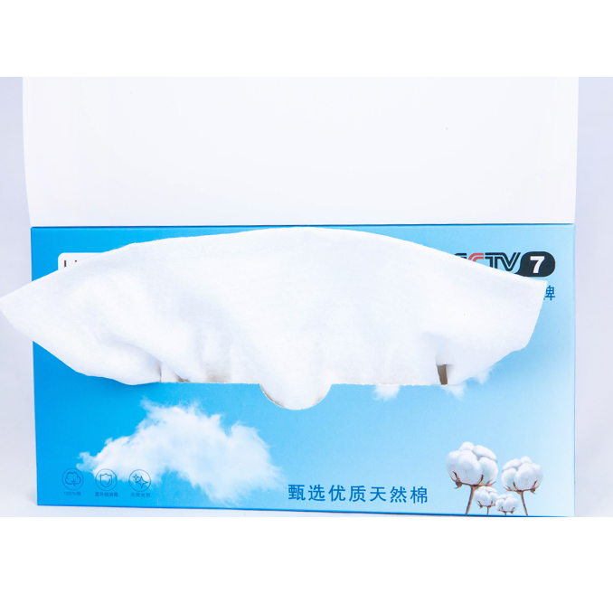 Disposable Face Tissue Pearl Fabric Soft Cotton Face Towel